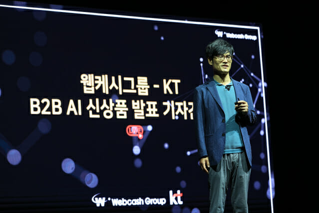 "AI assistant ""esc avatar"" is out for business… Webcash announces itself as an AI service company"