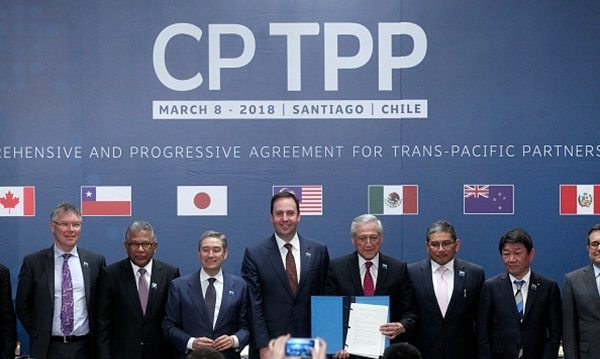 CCP opposes Taiwan's accession to CPTPP and condemns Taiwan's bullying |  CCP Bullying |  Trans-Pacific Partnership Agreement |  Tsai Ing-wen
