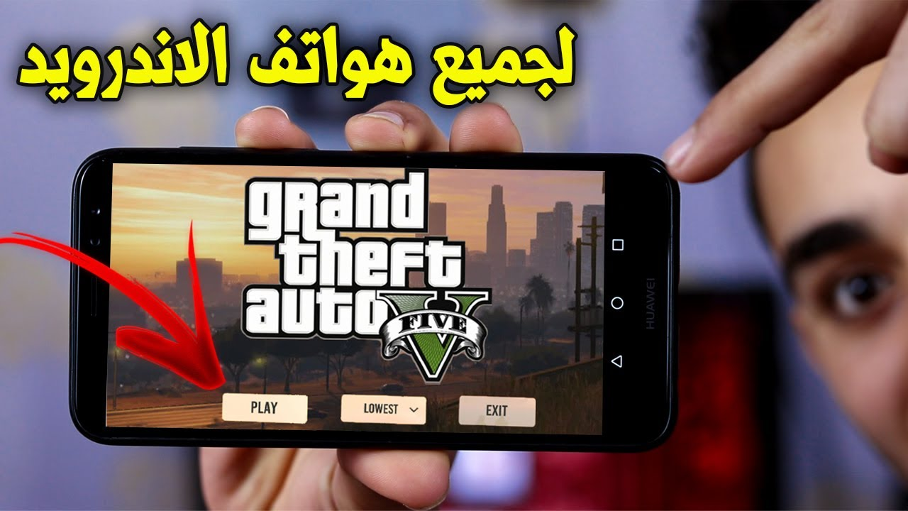Link to download Grand Theft Auto 5 for free without a visa on all devices in 5 minutes