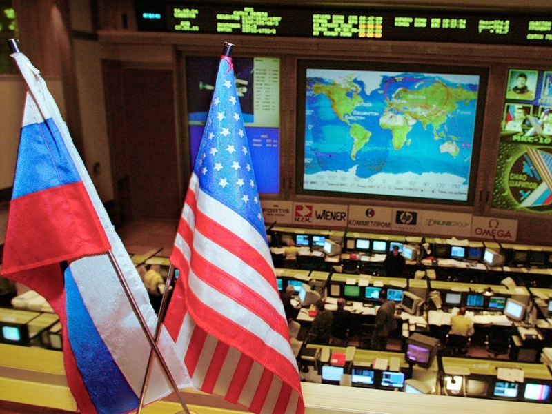 Moscow offers Washington to commemorate the September 11 attacks – news according to sources