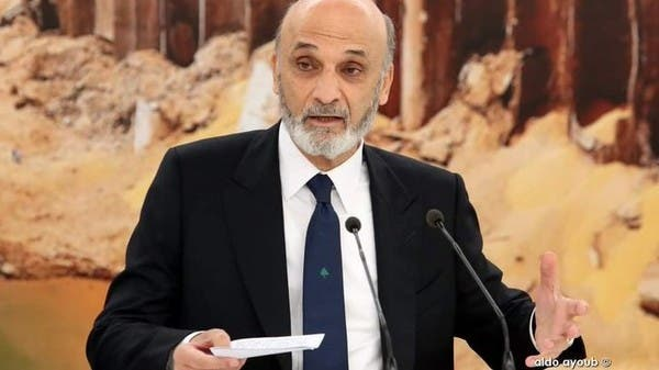 Geagea calls for an international committee to investigate the Beirut port explosion