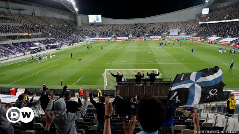 Middle East World Cup: Possible or Imaginary?  |  Sports |  DW