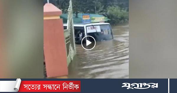 Bus sank in heavy rain, 5 killed (video)