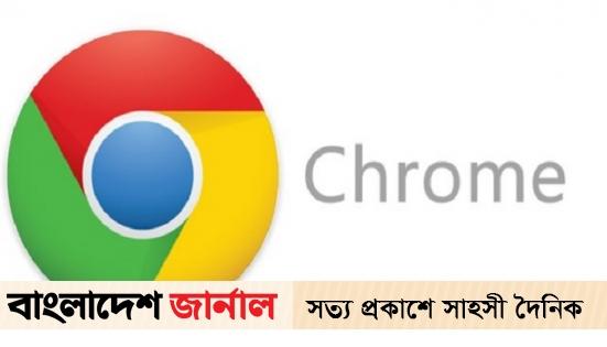 Google Chrome is changed