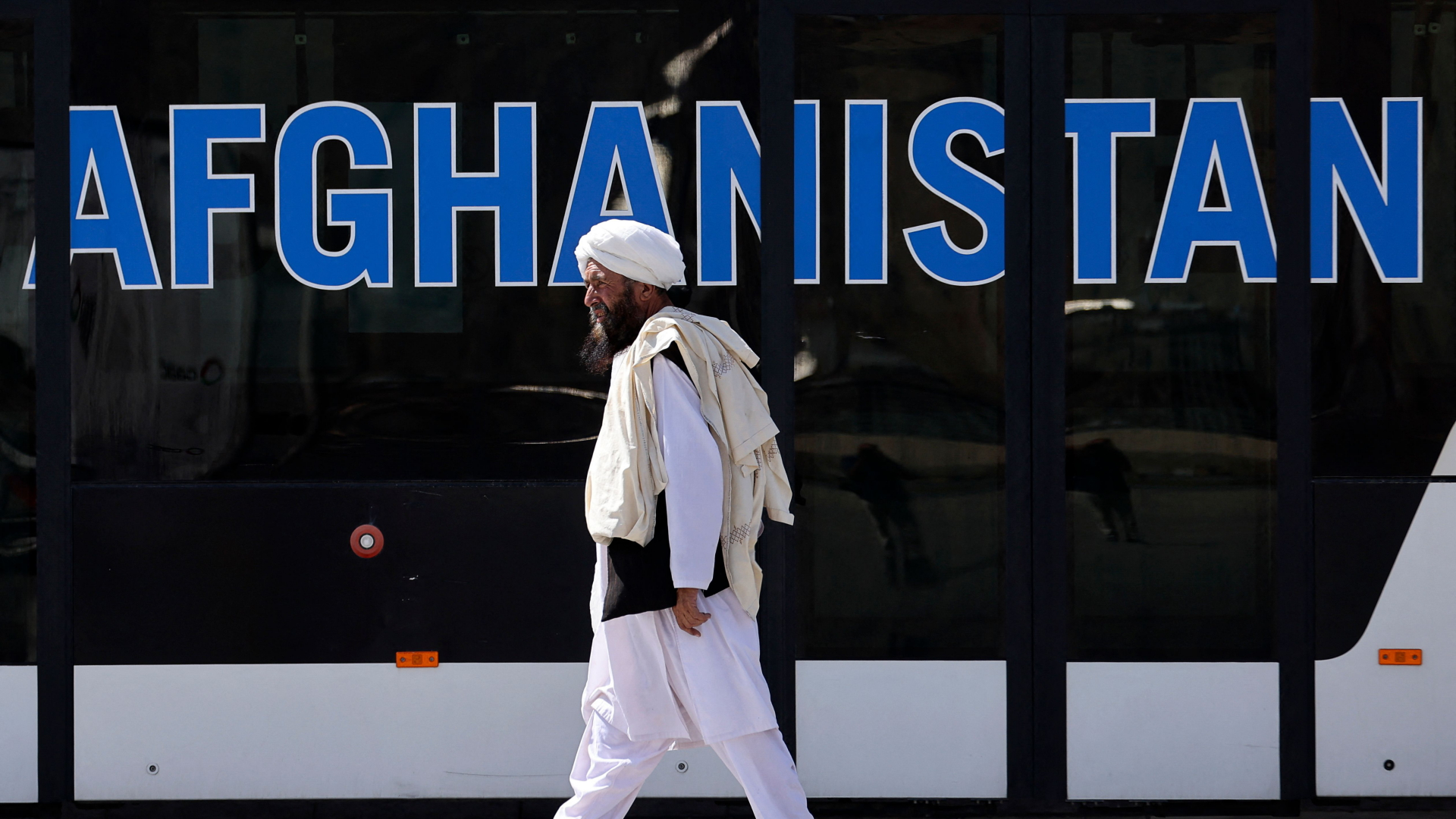 Meeting in Qatar: The United States announces talks with the Taliban