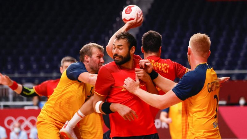 Switzerland joins Spain and Portugal to host the 2028 European Handball Championship