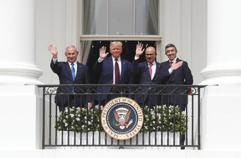 The Biden administration hosts the Tripartite Abraham Agreements