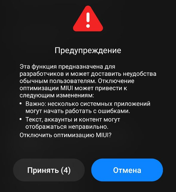The expert called an important function that should not be disabled in Xiaomi smartphones