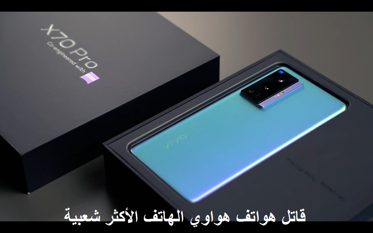 The vivo phone, the killer of modern Huawei phones, achieves revolutionary sales and great global popularity