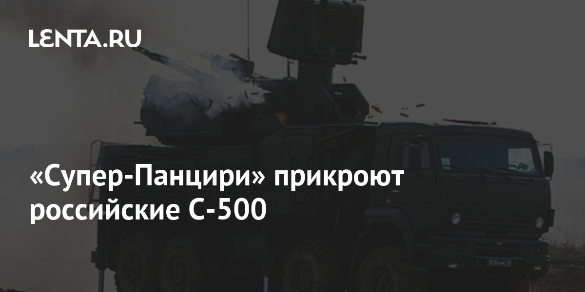 Weapons: Science and Technology: Lenta.ru